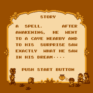 The second half of the story screen in the prototype version of <i>Super Mario Bros. 2</i>.