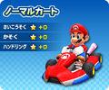 120px-MKAGPDX Mario Standard