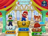 Itadaki Street DS Screen 2