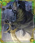 Dreadlord Corvus Glaive
