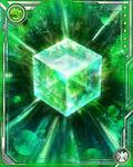 Speed UR Cosmic Cube