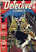 Detective Comics 424