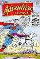 Adventure Comics Vol 1 259