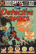 Detective Comics 442