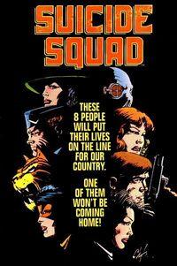 Suicide Squad 0021