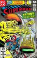 Superman v.1 371