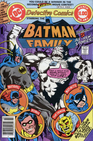 Cover for Detective Comics #482 (1979)