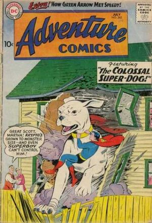 Cover for Adventure Comics #262 (1959)