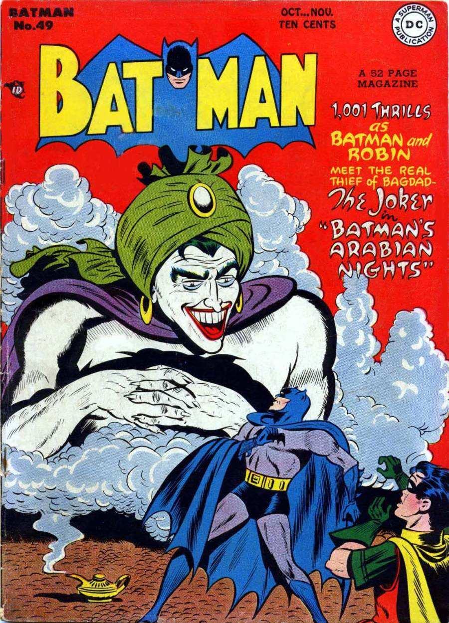 Batman Vol 1 49   DC Database   Fandom powered by Wikia