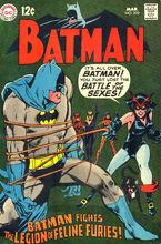 Batman 210