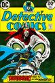 Detective Comics 437