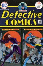 Detective Comics 448