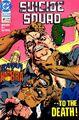 Suicide Squad Vol 1 47