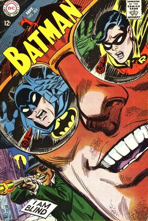 Cover for Batman #205 (1968)