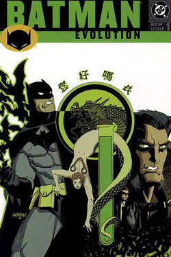 Cover for the Batman: Evolution Trade Paperback