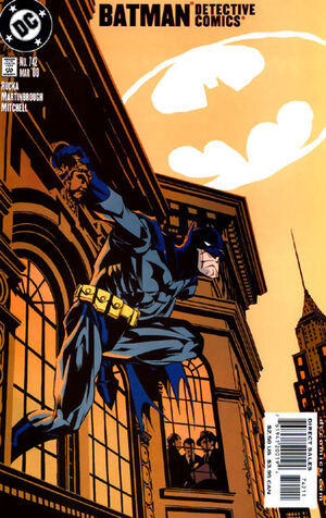 Cover for Detective Comics #742 (2000)