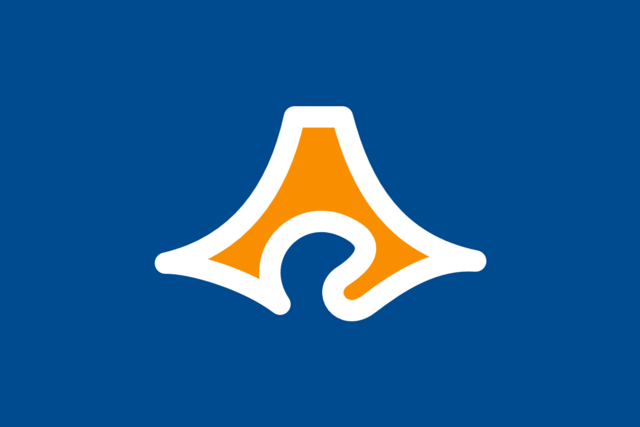 File:Flag of Shizuoka Prefecture.png