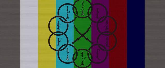File:Fake 10 Rings Logo.jpg
