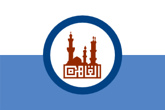 File:Flag of Cairo.png