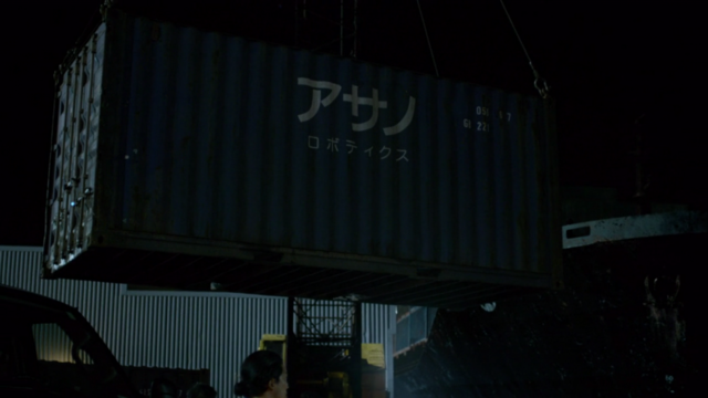 File:Asano Robotics.png