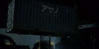 Asano Robotics