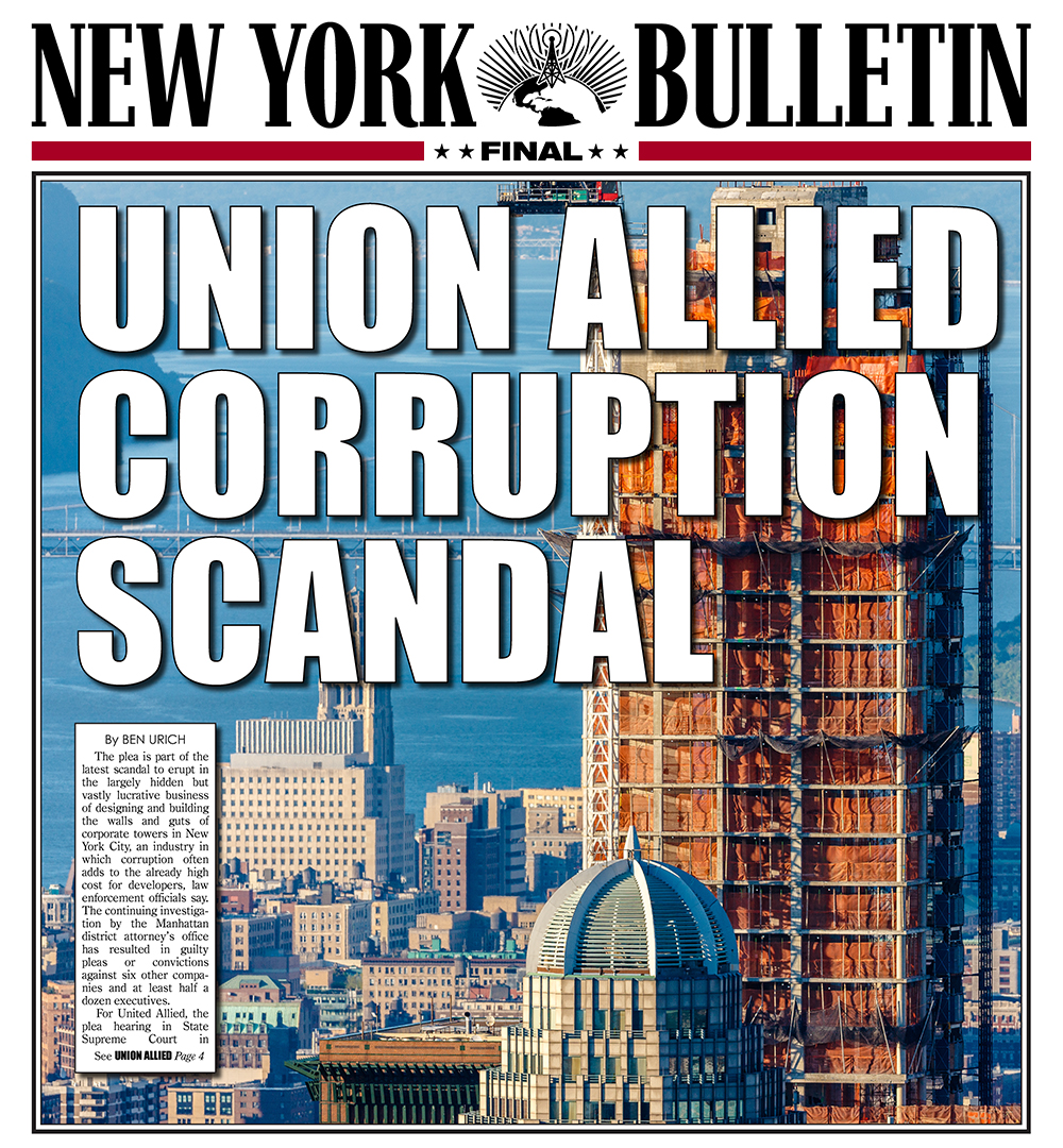 File:NYB Union Allied.png