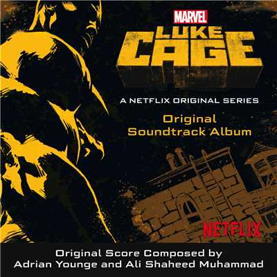 File:Luke Cage Soundtrack.jpg