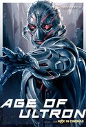 Avengers Age Of Ultron Unpublished Character Poster h JPosters