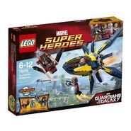 Lego Xandar box