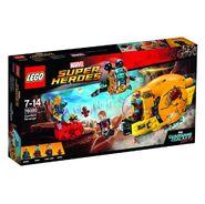 GOTG2 Lego Ayeshasrevenge1