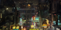 Hong Kong Sanctum/Gallery