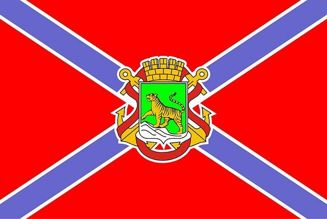 File:Flag of Vladivostok.png