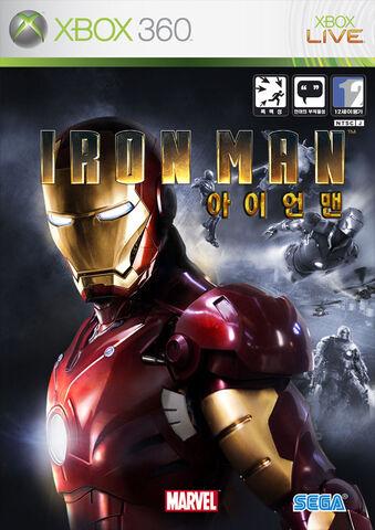 File:IronMan 360 KR Box.jpg