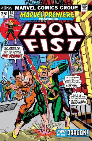 Marvel Premiere Vol 1 16