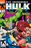 Incredible Hulk Vol 1 404