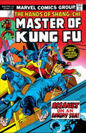 Master of Kung Fu Vol 1 32