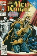 Marc Spector Moon Knight Vol 1 33