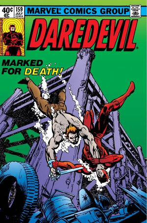 Daredevil Vol 1 159
