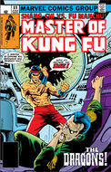 Master of Kung Fu Vol 1 89