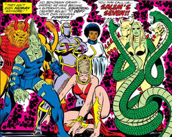 Salem's Seven (Earth-616) from Fantastic Four Vol 1 186 0001