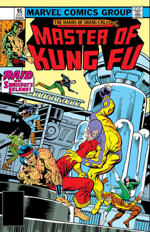 Master of Kung Fu Vol 1 95