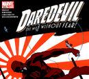 Daredevil Vol 1 505