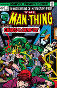 Man-Thing Vol 1 18