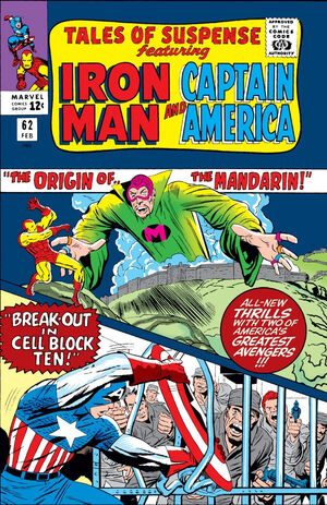 Tales of Suspense Vol 1 62