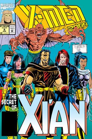 X-Men 2099 Vol 1 9