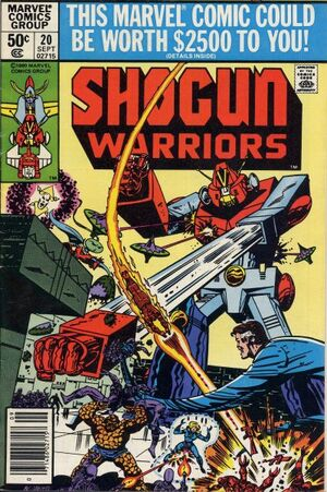 Shogun Warriors Vol 1 20