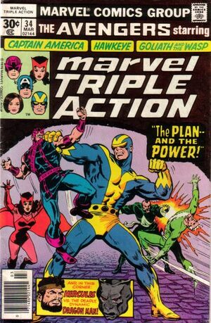 Marvel Triple Action Vol 1 34