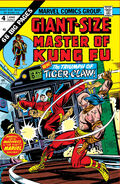 Giant-Size Master of Kung Fu 4