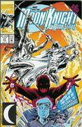 Marc Spector Moon Knight Vol 1 41