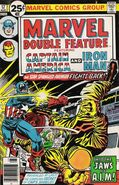 Marvel Double Feature Vol 1 17